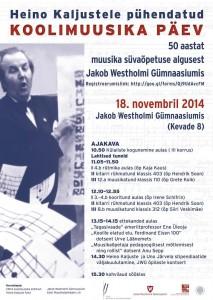 Plakat_Koolimuusikapäev