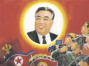 Põhja-Korea propagandaposter.