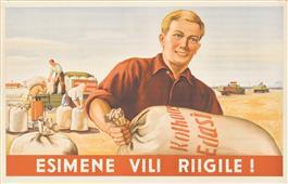 Bakanov. Esimene vili riigile! 1951.