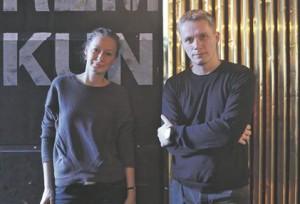Kunstnik ja dokumentalist Kristina Norman ning kultuuriteoreetik Tarmo Jüristo.
