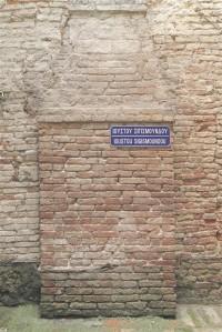 """Christodoulos Panayiotou ekspositsioon algab palatso väikeses sisehoovis, kus paikneb kreeka transkriptsioonis tänavasilt """"Joustou Sigismoundou""""."""