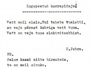 """Fragment Andrus Kõresaare installatsioonist """"Purgatoorium"""". 1995."""