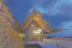 Puit on teemaks ka tänavusel EXPO maailmanäitusel Milanos. Üks näituse väljakutsuvamaid projekte on Studio Link-Arci ja Tsinghua ülikooli koostöös sündinud Hiina paviljon. Zhang Wei,