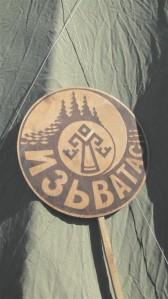Izvalaste esindusorganisatsiooni Izvatas märk.