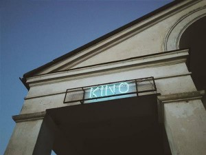 Tõrva tahab Stalini surma-aastal avatud toonases stiilis kinomaja uuele hingamisele äratada.