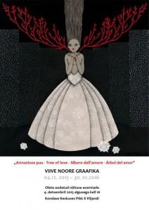 viive_noor