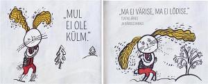 """Kertu Sillaste """"Ei ole nii!"""" on vähese teksti, kuid suure sisuga raamat.  Eesti Lastekirjanduse Keskus valis teose 2015. aasta rosinaks."""