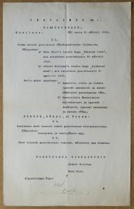 Albert Kivika ja Erni Hiire esimene manifest, mida säilitatakse kirjandusmuuseumis Friedebert Tuglase (!) arhiivis. EKLA, f 245, m 234:1.