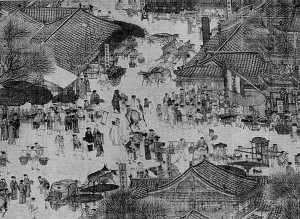 Detail XII sajandi maalist, mis kujutab igapäevaelu Songide dünastia ajal. Esivanemate austamise päev aprilli aluguses on Hiina kalendris tähtsal kohal seniajani.