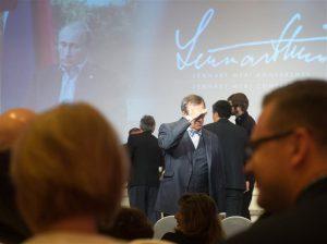 President Toomas Hendrik Ilves Lennart Meri konverentsil.