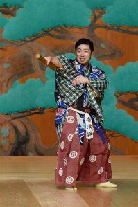 """Shigeyama Yoshinobu: """"Huvitav on jälgida, kuidas riigiti on publiku reaktsioon kyōgen'ile erisugune."""""""