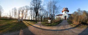Tartuülikooli kaugemaks eeskujuks on Inglise arhitektuuris välja kujunenud vabaplaneeringulised põhimõtted, mis pakkusid välja idee leida ülikoolile koht pargis  ja looduskaunis maastikus. Tartu tähetorn Toomemäel.