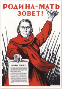"Irakli Toidze litograafia ""Emake kodumaa kutsub!"" (1941)."