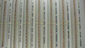 """Guodiani bambusliistudele kirjutatud """"Laozi"""" Hubei muuseumis."""
